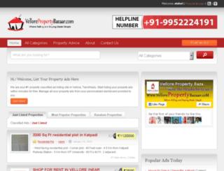vellorepropertybazaar.com screenshot