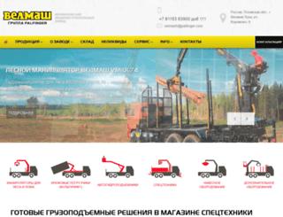 velmash.com screenshot