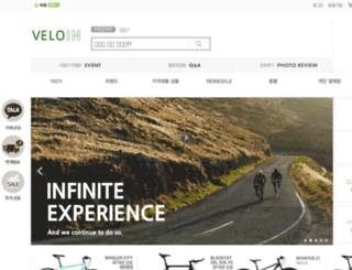 velolin.com screenshot