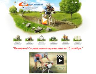 veloorient.ru screenshot