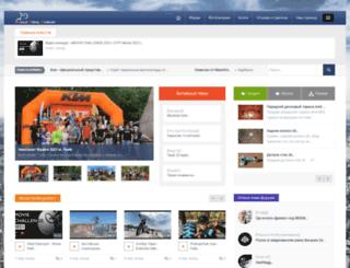 velotrial.com.ua screenshot