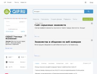veloturizm.nm.ru screenshot
