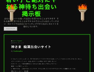 vendeeinfos.com screenshot