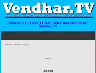 vendhar.tv screenshot