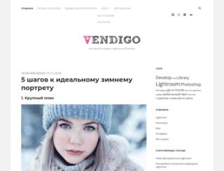vendigo.ru screenshot