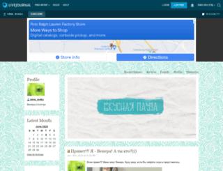 vene-ro4ka.livejournal.com screenshot