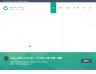 venpoo.com screenshot