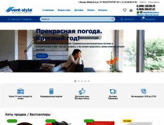 vent-style.ru screenshot