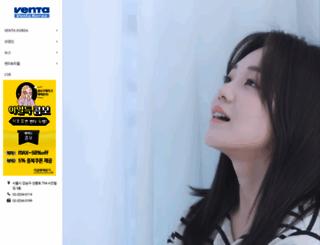 ventakorea.co.kr screenshot