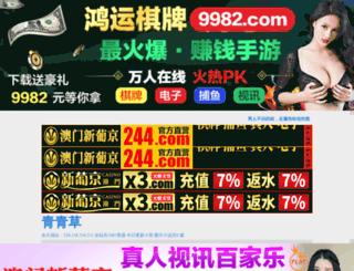 vente.donkiz-ca.com screenshot