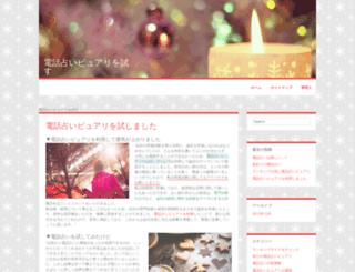 ventecd.com screenshot