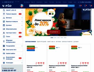 ventolux.ua screenshot