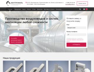 ventprofil.ru screenshot