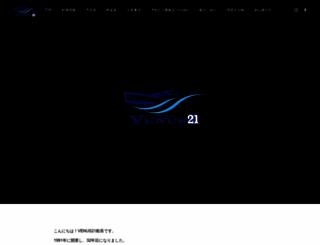 venus-21.net screenshot