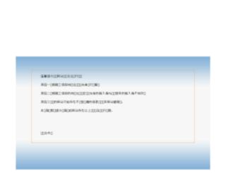 venus.hao315.com screenshot