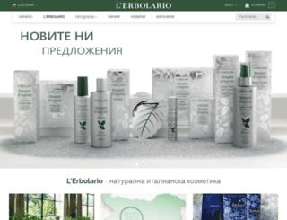 verdecosmetica.bg screenshot