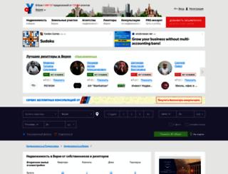 vereya.afy.ru screenshot