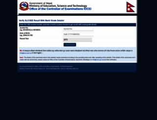 verify.soce.gov.np screenshot