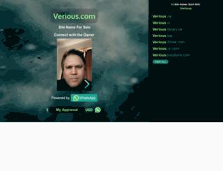 verious.com screenshot