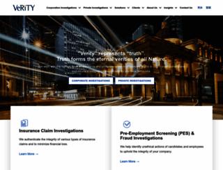 verity.com.hk screenshot