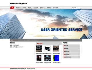 verooom.com screenshot