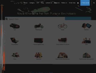version1.bechdaalo.com screenshot