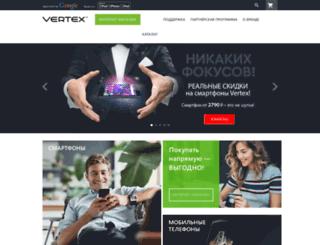 vertex-digital.ru screenshot