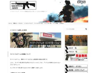 vertx-agent.asia screenshot