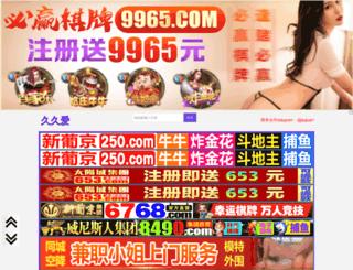 very3gp.net screenshot