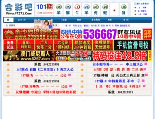 verydtv.com screenshot