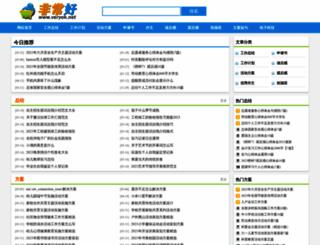 veryok.net screenshot
