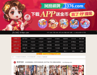 veryzhejiang.com screenshot