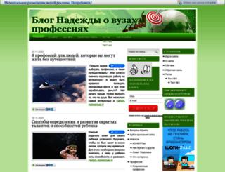 vesmirnaladoni2011.ru screenshot