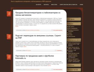 vesmoimir.ru screenshot