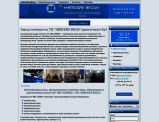 vesservice-sib.ru screenshot