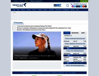 vesti.kz screenshot