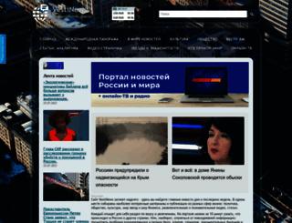 vestinewsrf.ru screenshot