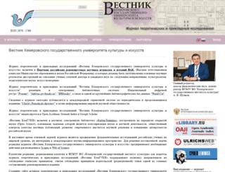 vestnik.kemguki.ru screenshot