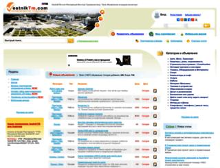 vestniktm.com screenshot