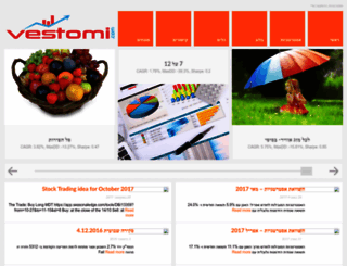 vestomi.com screenshot