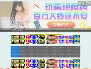 vesubmugs.com screenshot