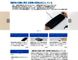 vet-cloud.net screenshot
