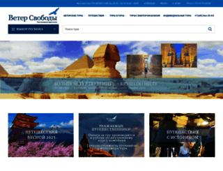 veter-s.ru screenshot