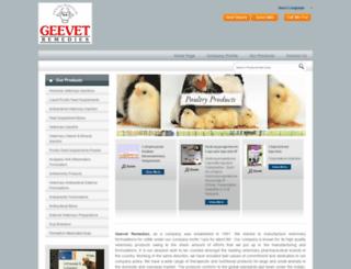veterinaryfeed.in screenshot