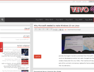 vevo-offizial.blogspot.com screenshot