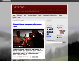 veyrons.blogspot.in screenshot
