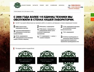 vezdehodlab.ru screenshot