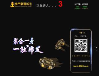 vfestyle.com screenshot