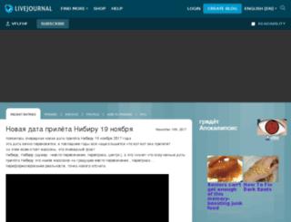 vflfhf.livejournal.com screenshot