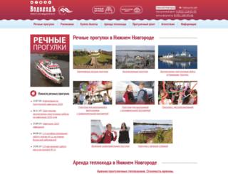 vftour.ru screenshot